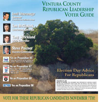 Ventura Cover